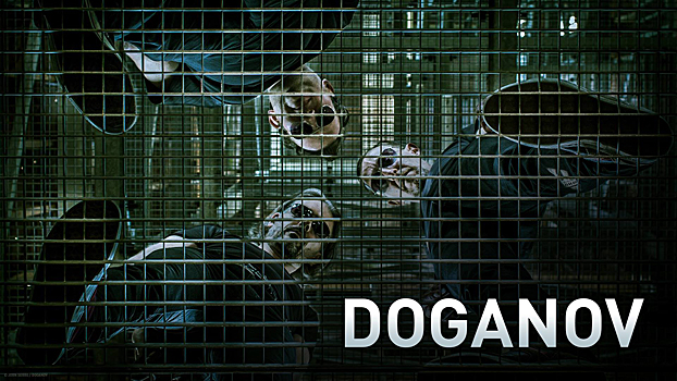 Doganov announces first full-length album