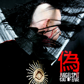Angelspit successfully crowdfunds sixth album, plans US tour and music video